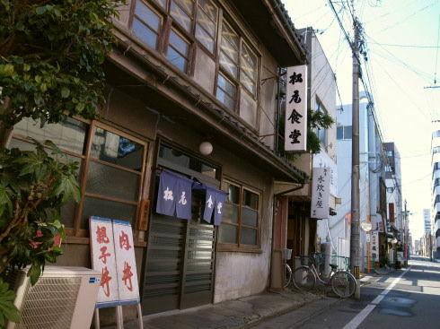 松尾食堂10