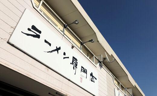 2020_11_08_kuro10