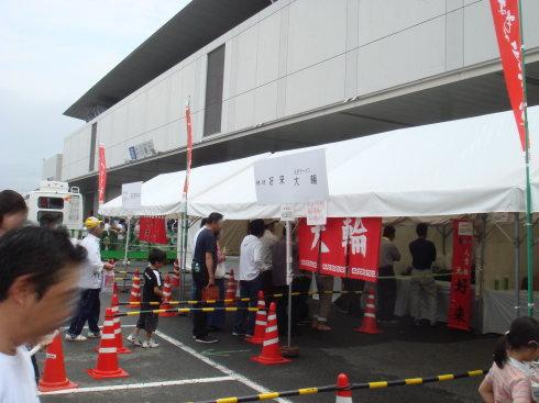 グランメッセ熊本20