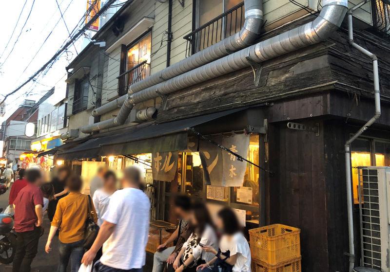 2018_10_09_kame11