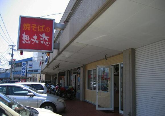 2004_05_23_soufu10