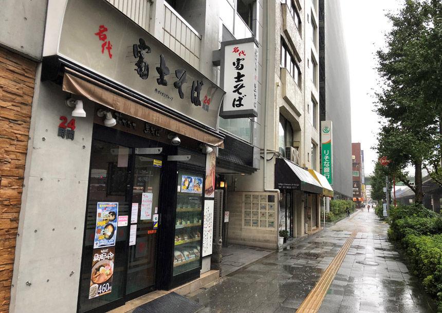 2019_10_12_hiru20