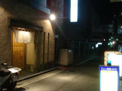 久留米荘13