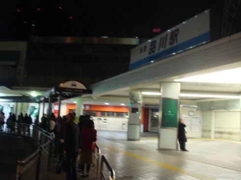 品川駅50