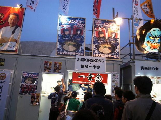 東京ラーメンショー10