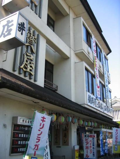 2004_06_14_takara10