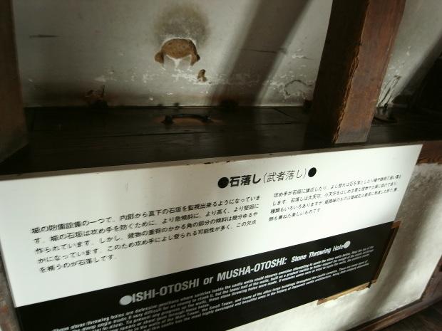 姫路城38