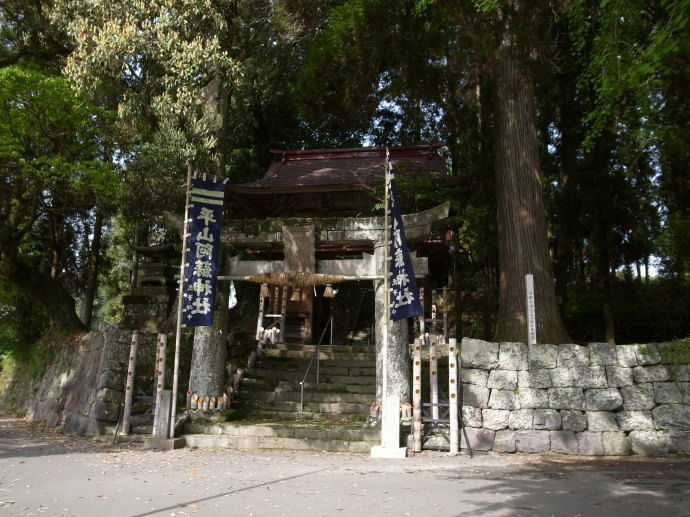 平山温泉33