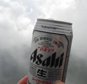 大船山44a
