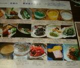 沖縄第一ホテル41b