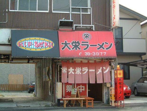 2003_05_11_daiei10