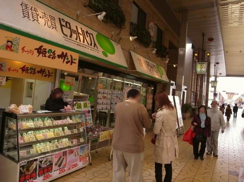 姫路城2-62