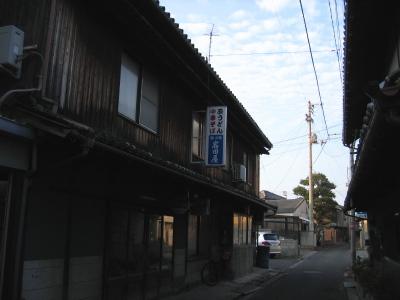 岩田屋24