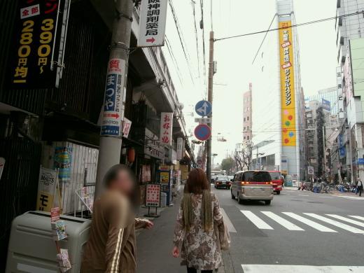 Manneken三ノ宮店10