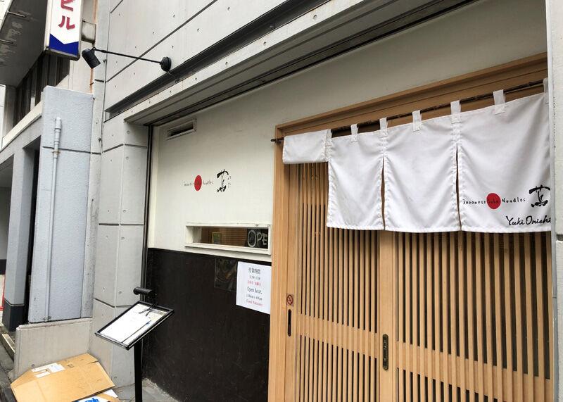 2019_10_14_tsuta16