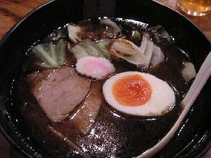 2004 01 11 gogyhou shyouyu