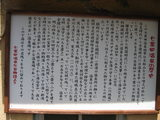 七里田温泉下湯20