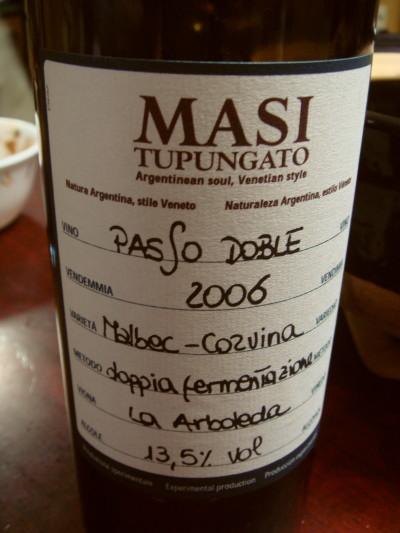 ワイン41