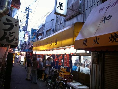 麺が好きィ~!ブログえぬ(N) : 大衆居酒屋 十三屋@十三本町 ...