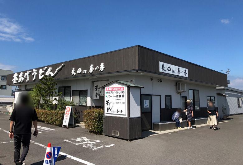 2019_09_16_kano11