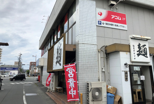 麺屋_サキマサ@田迎(熊本市南区)つけ麺
