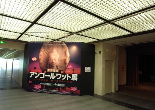 福岡市博物館13