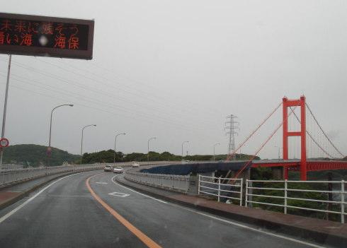 平戸市50