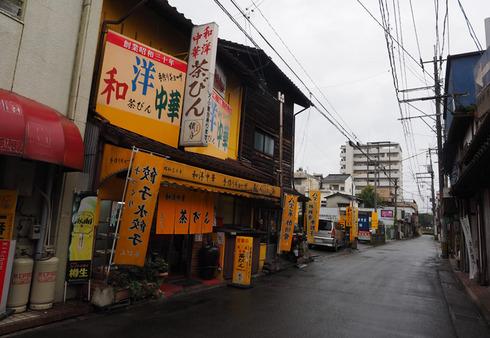 和洋中華 茶びん@二日町(熊本県人吉市)焼き餃子
