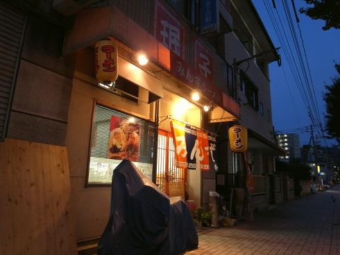 みんず@小倉店10