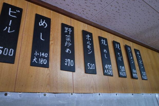 ながた屋16