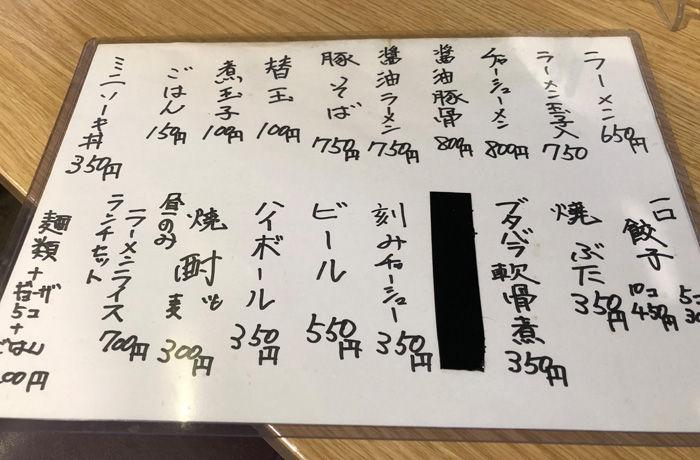 2019_08_04_yuu15