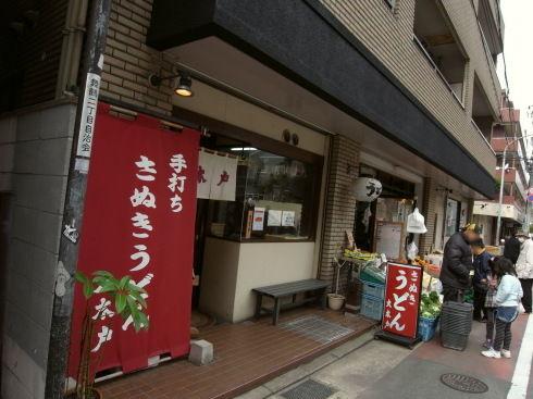 大木戸@舞鶴店10