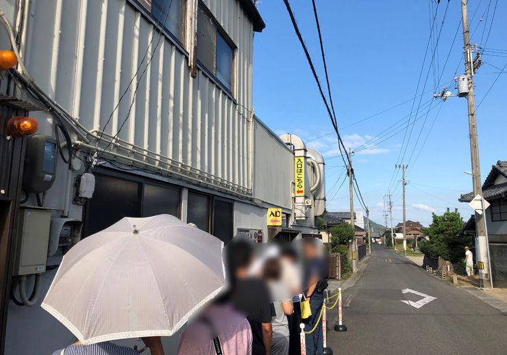2019_09_16_yamago12