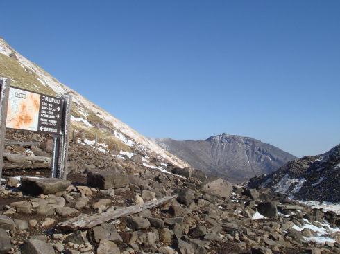 三俣山56