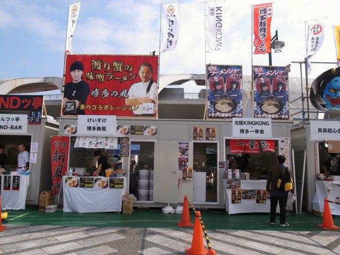 東京ラーメンショー25