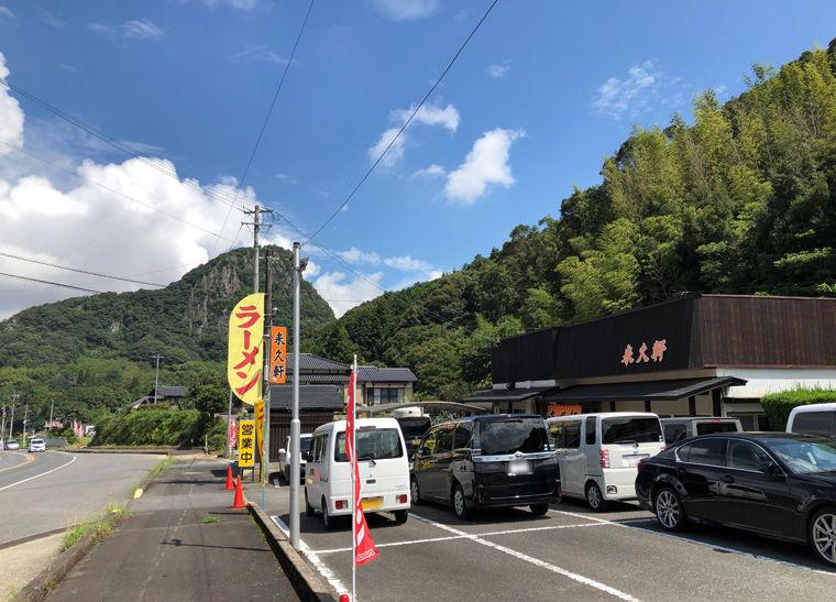 2019_08_31_raikyuu10