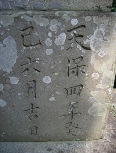 2004_07_06_ohohara33