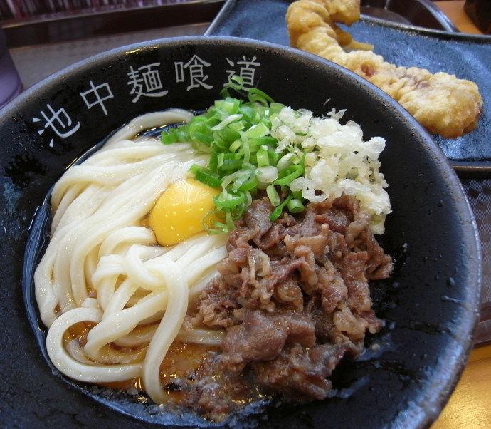 麺喰道20
