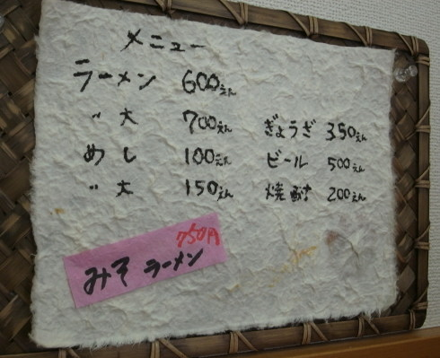 喜一@菱刈町(伊佐市)16