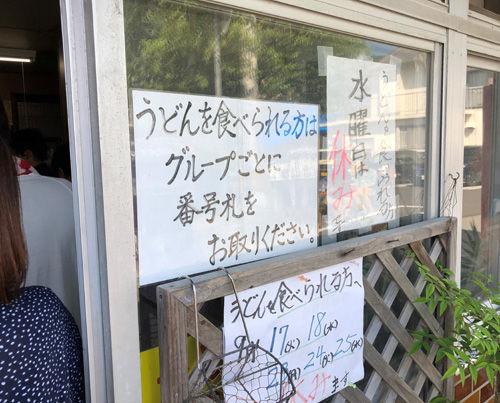 2019_09_15_suzaki14