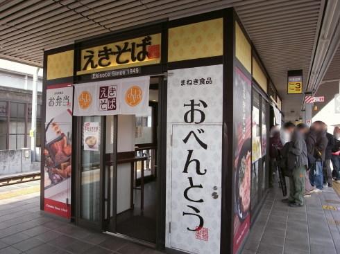 駅そば@姫路城10
