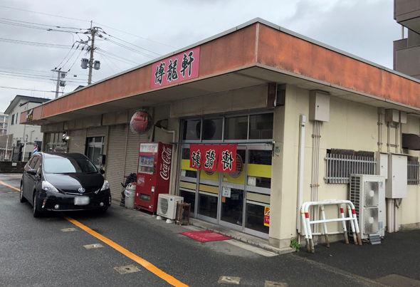 2019_03_03_haku10