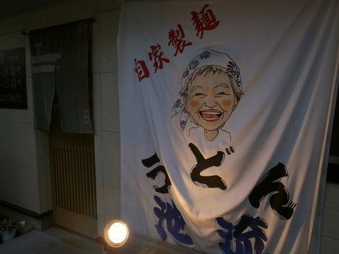 池流@飯塚市10