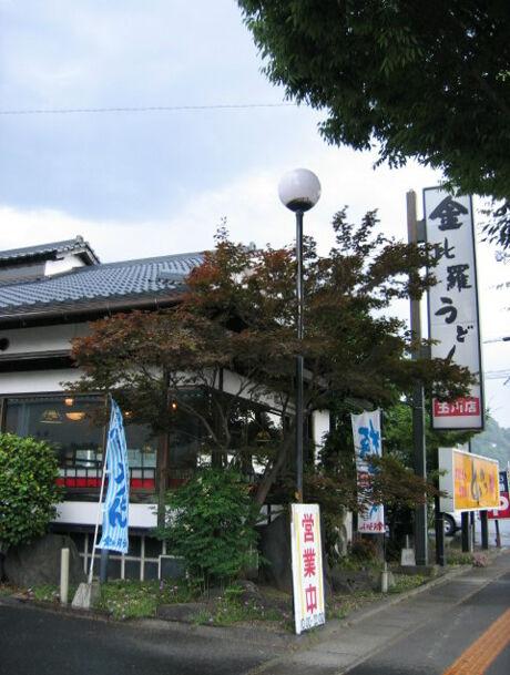 2004_06_18_kon10
