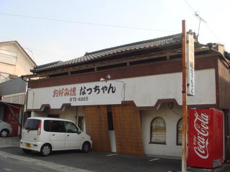 志布志市50