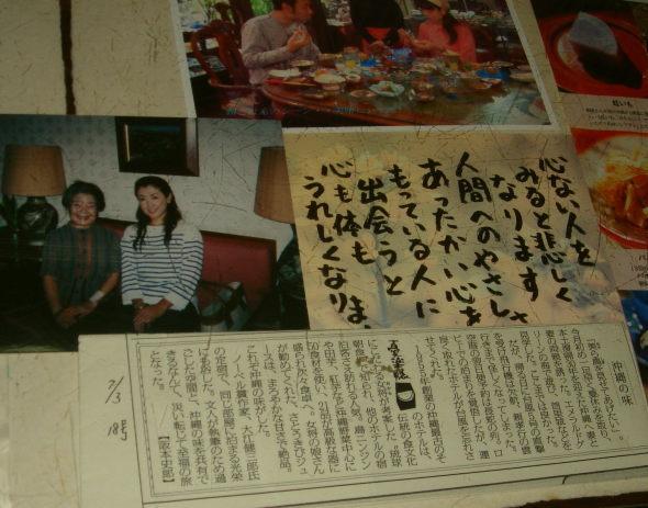 沖縄第一ホテル42