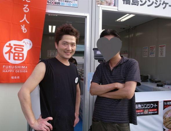 東京ラーメンショー35
