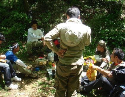 福智山登山68