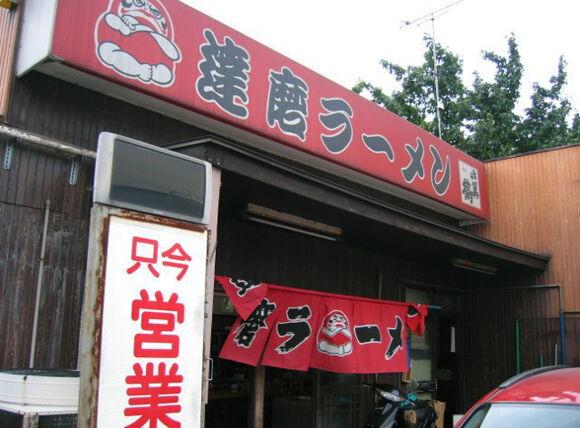 2004_05_29_daruma10