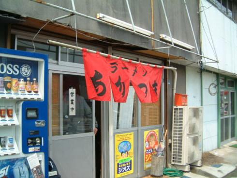 あかつき@熊本市10